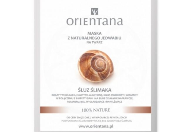 Silk Cloth Face Mask SNAIL SECRETION от Orientana